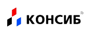 консиб-лого
